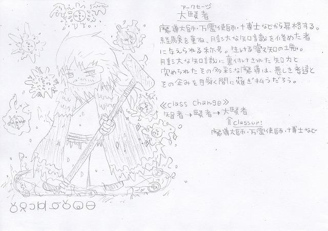 兵種夢想(71c)