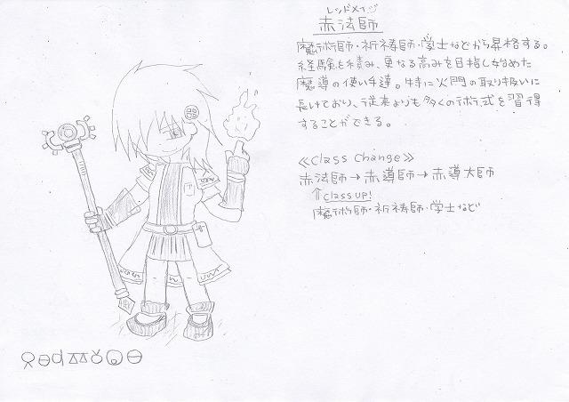 兵種夢想(72a)