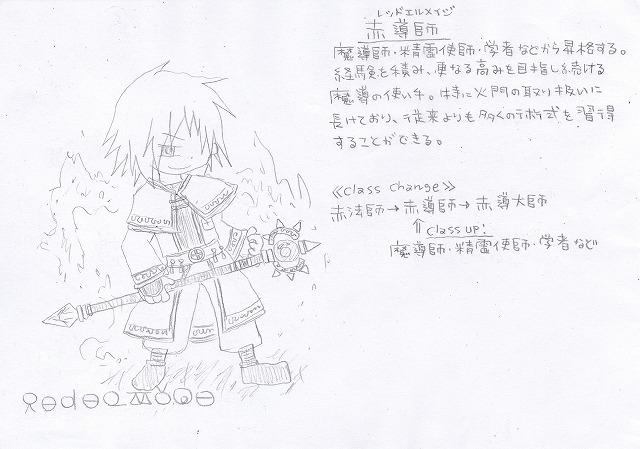 兵種夢想(72b)