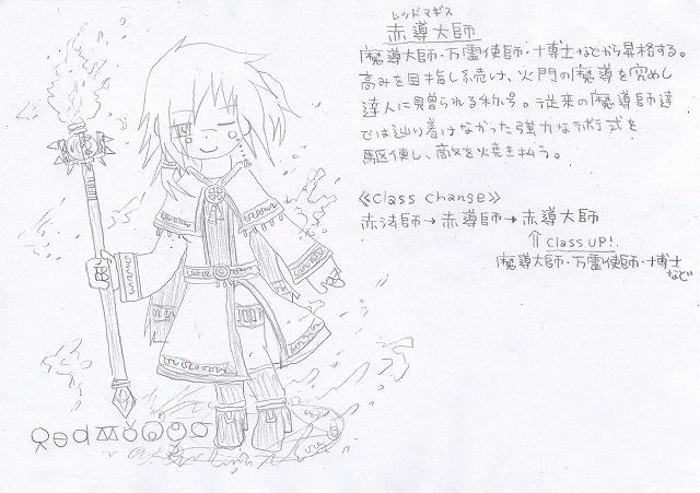 兵種夢想(72c)