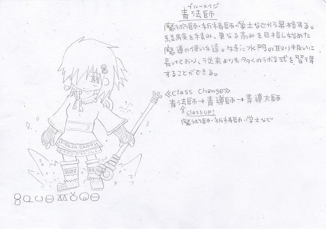 兵種夢想(73a)