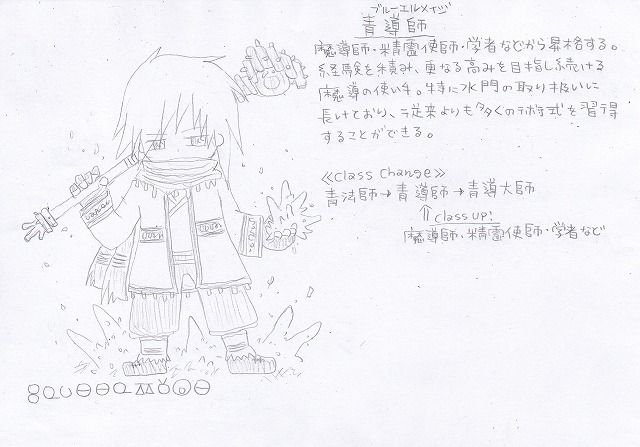 兵種夢想(73b)