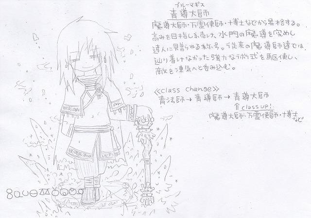 兵種夢想(73c)