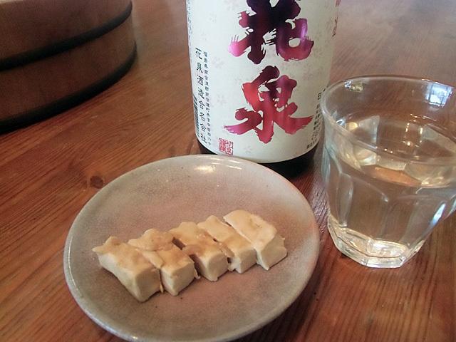 福島のお酒と