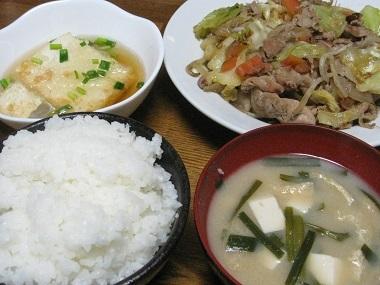 20190213okazu3