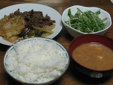 20190301okazu3