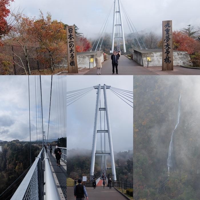 大橋123