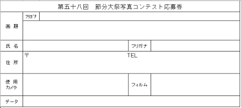20190207table2.png