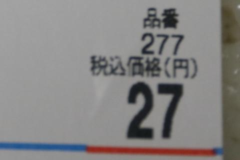 20190228bento2.jpg
