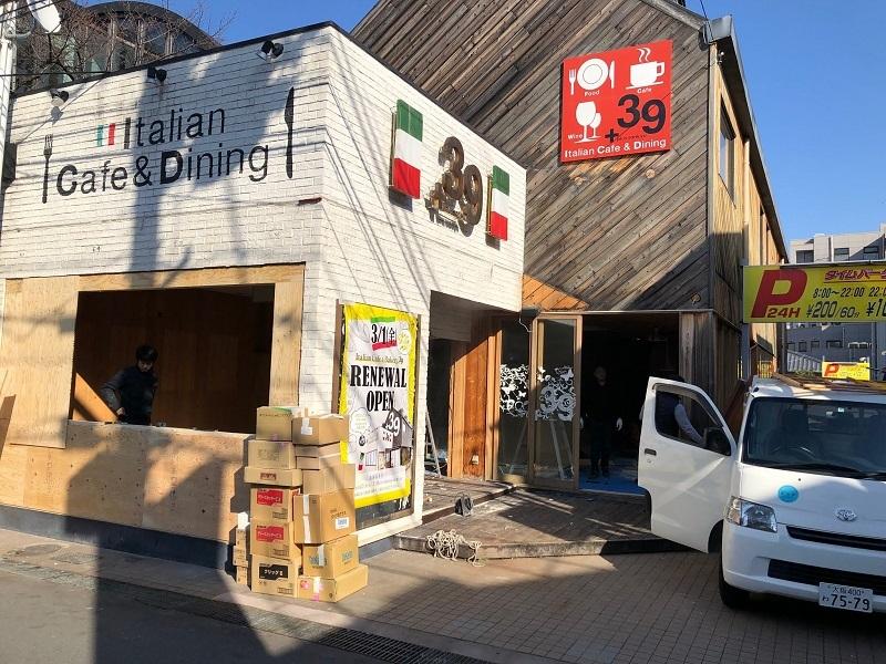 0226川撮影-サンキューリニューアルオープン2