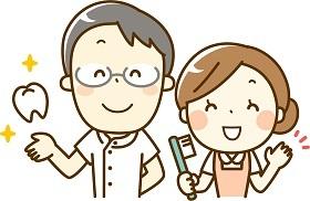 0215歯医者
