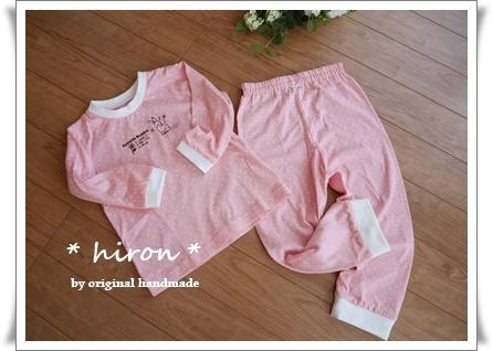パジャマ01