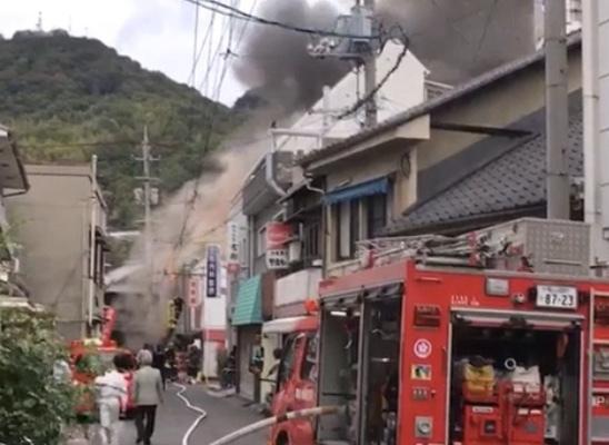 尾道市因島 火事