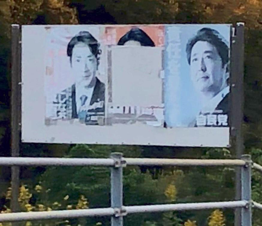 中川俊直ポスター