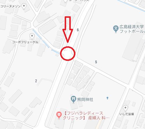 広島市安佐南区祇園 交差点事故