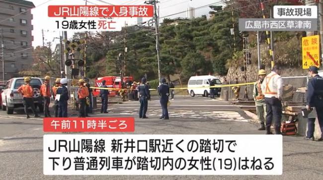 新井口駅近く 人身事故