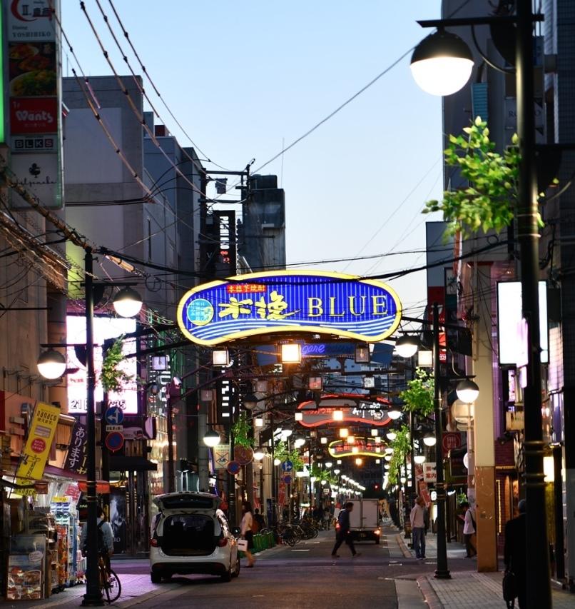 広島市中区 繁華街