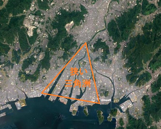 広島市中心部は狭い三角洲