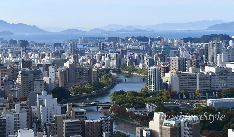 広島市 景観