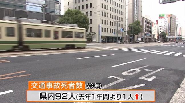 広島市中区 交通事故