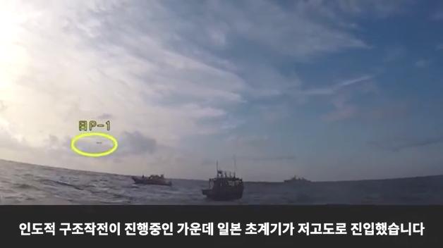 韓国 P1 映像公開