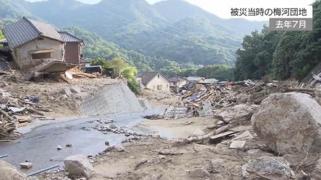西日本豪雨 広島 梅河団地