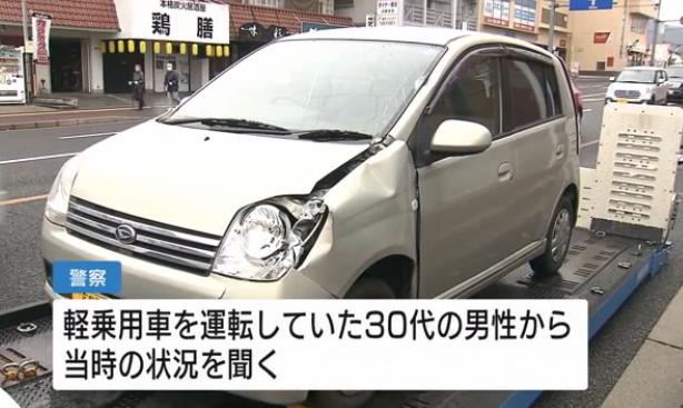 広島市東区矢賀新町 交通事故