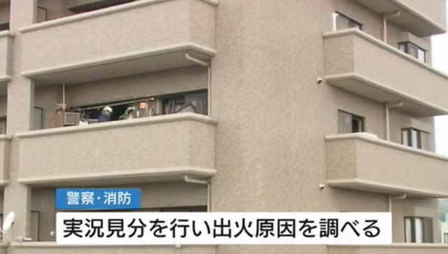 大竹市 駅前マンション火事