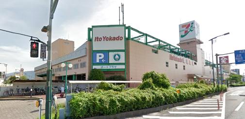 イトーヨーカドー福山店 閉店