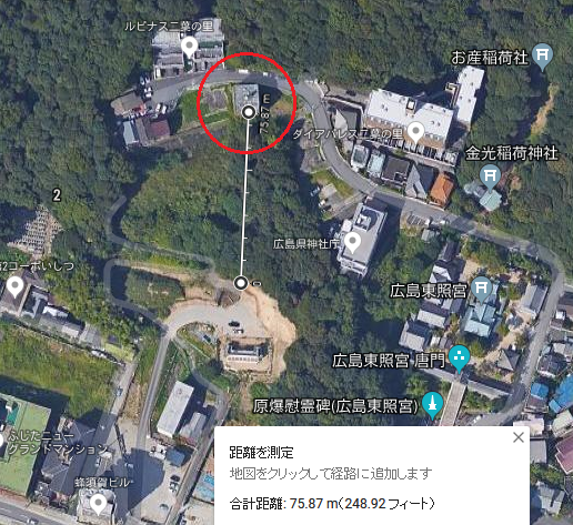 二葉山 トンネル工事 75メートル地点