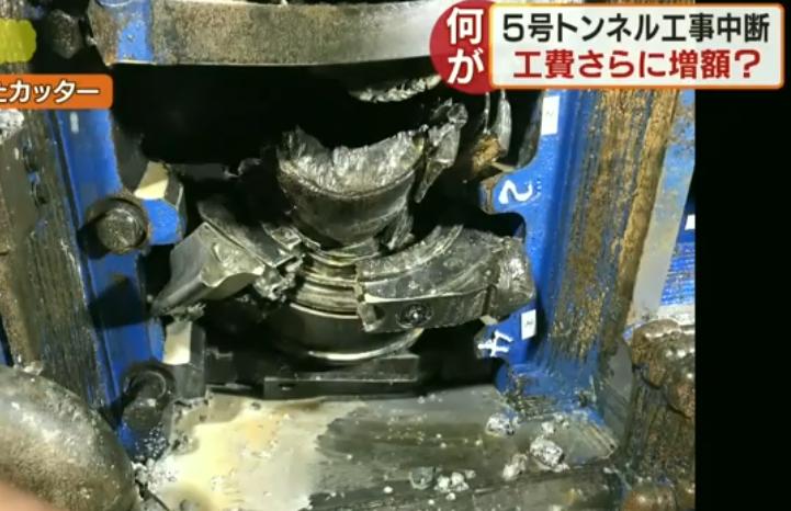 広島高速5号線 シールドマシーン破損