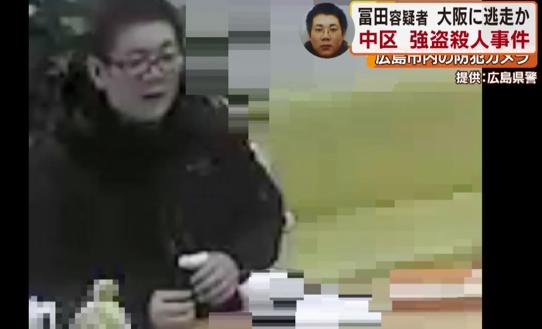 冨田容疑者 強盗殺人