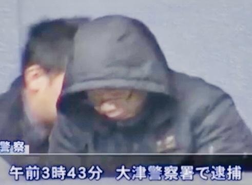 冨田幸誠容疑者逮捕