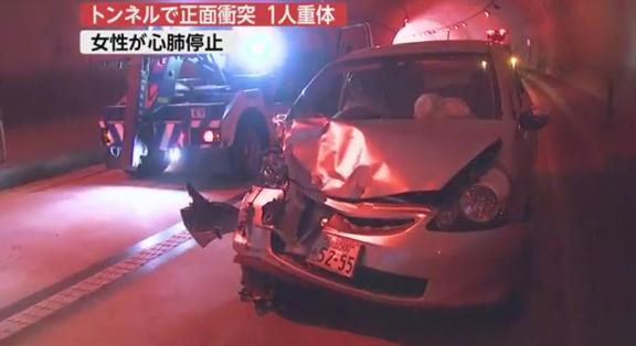 尾道市因島 交通事故