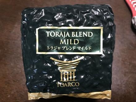 190216coffee.jpg