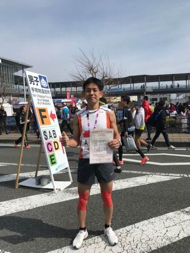 190224shizuoka marathon (1)