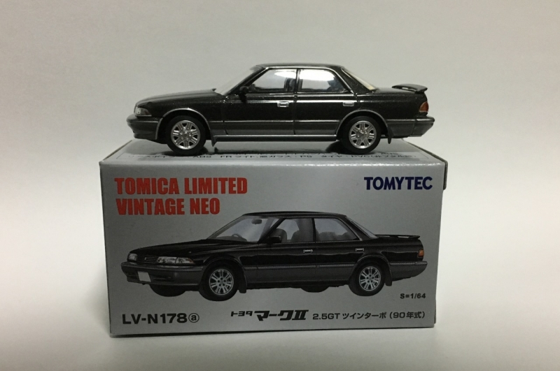 TLVN マークⅡ JZX81