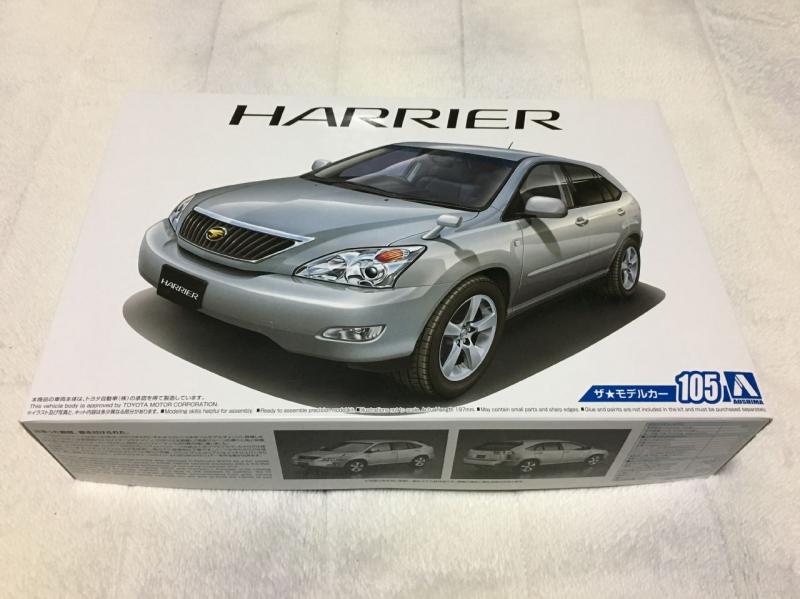 アオシマ モデルカー ハリアー