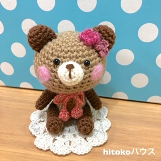 IMG_4940 (2)