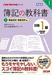 boki_kyoukasyo_1_convert_20190209211717.jpg