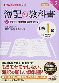 boki_kyoukasyo_2_convert_20190209211732.jpg