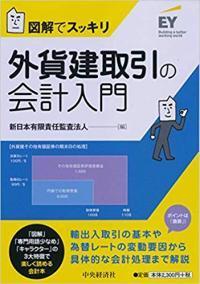 gaika_convert_20190209211825.jpg