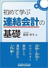 hajimete_convert_20190217194646.jpg
