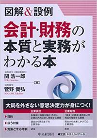 kaikei_convert_20190223224643.jpg
