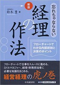 keirinosahou_convert_20190217194700.jpg