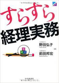 surasura_convert_20190209211910.jpg