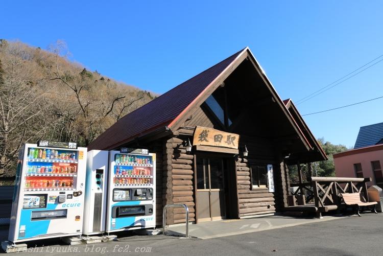 5Z2A3613 JR袋田駅SN