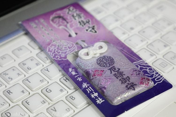 5Z2A3649 大宮氷川神社SN