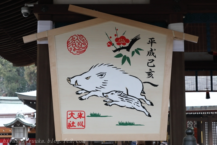 5Z2A3638 大宮氷川神社SN