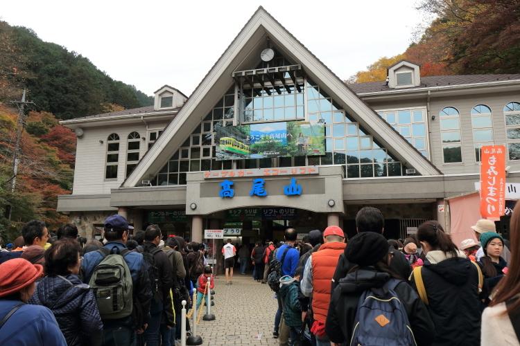 高尾山ケーブルカー駅-S3